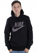 Nike - PL Brushed OTH 3 Black/Charcoal - Hoodie